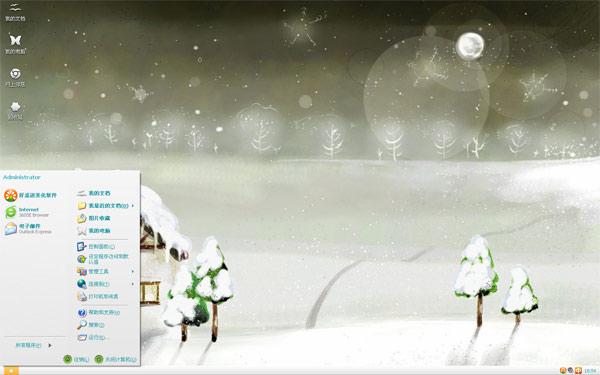 雪中木屋W8风景壁纸