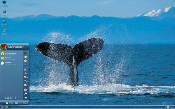 舞动的鲸鱼W8系统主题