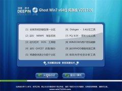 深度技术GHOST Win7 (64位)完美纯净版2017v06(激活版)