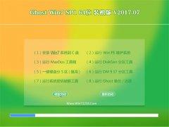 小马系统GHOST WIN7 (64位) 大神装机版2017.07(免激活)