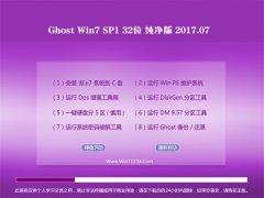 老毛桃GHOST WIN7 (X32) 万能纯净版v2017年07月(激活版)