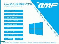 雨林木风GHOST WIN7 x32 多驱动纯净版2017.08(免激活)