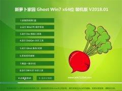 新萝卜家园GHOST WIN7 X64位 官方标准版v201801(完美激活)