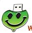 u卫士u盘启动盘制作工具标准版5.3.3