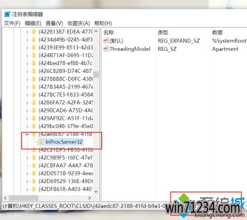 Windows10风林火山系统下载桌面图标布局很乱的解决方案一步骤2