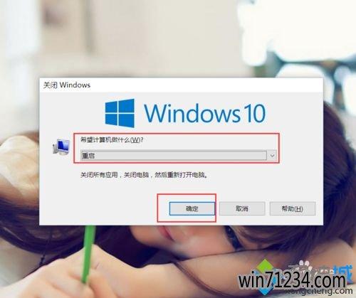 Windows10桌面图标布局很乱的解决方案三步骤1