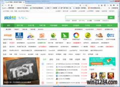 Firefox(火狐浏览器) v59.0.10官方正式版