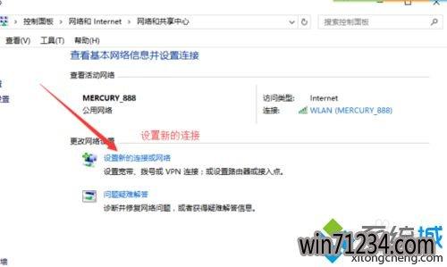 win10自带虚拟专用网无法连接的解决步骤2