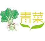 u盘启动盘制作软件下载u青菜V7.2.7官方绿色版