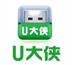 u盘启动盘u大侠制作软件下载V10.5免费版