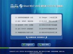 深度技术GHOST WIN7 (64位) 办公装机版v2018年06月(永久激活)