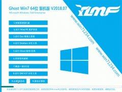 雨林木风GHOST WIN7 x64 多驱动装机版v201807(激活版)
