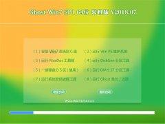 系统之家GHOST WIN7 x64 多驱动装机版2018年07月(激活版)