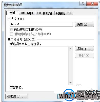win7系统打不开word2007要怎么办?