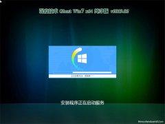深度技术GHOST WIN7 X64位 特别纯净版2019v02(完美激活)