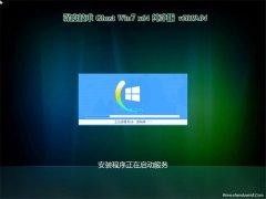 深度技术GHOST WIN7 X64 快速纯净版2019.04月(无需激活)