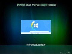深度技术GHOST WIN7 X64 安全旗舰版 V2019年04月(无需激活)