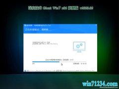 深度技术Window7 32位 增强装机版 v2020.02