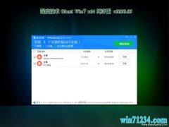 深度技术Window7 64位 万能纯净版 v2020.03