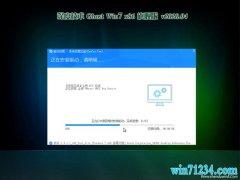 深度技术Win7 大神装机版32位 v2020.04