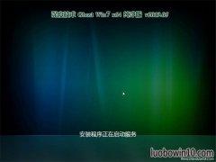 深度技术GHOST WIN7 64位 全新纯净版v201905(无需激活)