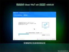 深度技术GHOST WIN7 x64位 最新旗舰版 V2019年06月(自动激活)