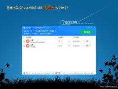 雨林木风GHOST WIN7 X64 热门纯净版v201907(免激活)