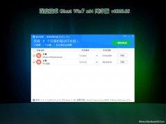 深度技术GHOST WIN7 x64位 稳定纯净版V2020.08月(永久激活)