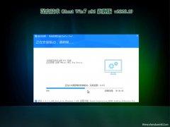 深度技术Ghost Win7 32位 优化中秋国庆版 2020.10