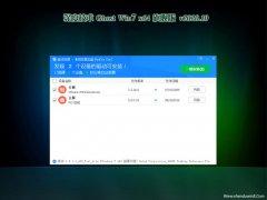 深度技术Windows7 好用中秋国庆版64位 2020.10