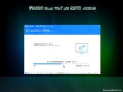 深度技术Windows7 修正纯净版32位 2019.10