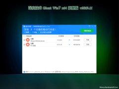 深度技术GHOST WIN7 x64 全新旗舰版 2019v11(永久激活)