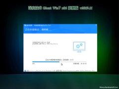 深度技术Windows7 内部装机版32位 2019.11