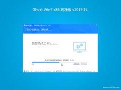 系统之家Windows7 v2019.12 32位 清爽纯净版
