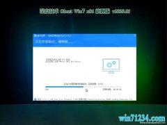 深度技术GHOST win7x86 通用旗舰版 v2020.01月(绝对激活)