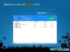雨林木风GHOST WIN7 64位 热门纯净版2020.01(绝对激活)